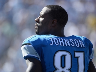 Report: Calvin Johnson to join DWTS cast