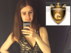 Teen selling virginity in hopes to buy a car