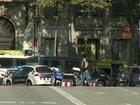 Police operation underway near Barcelona